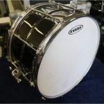 Q Drums Black Beauty 14″x 8″